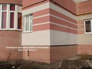 Утепление стен и фасадов домов.