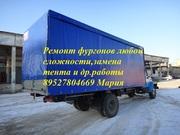 Услуги по ремонту грузового автотранспорта любых типов