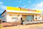 Гостиница «Вила Песто»