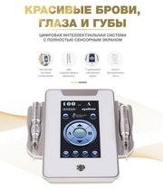 Аппарат для татуажа Biomaser MTS 450
