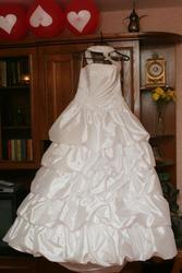 Продам свадебное платье — Ярославль
