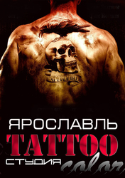 TATTOO COLOR - татуировка,  тату,  tattoo,  татуаж,  пирсинг,  солярий